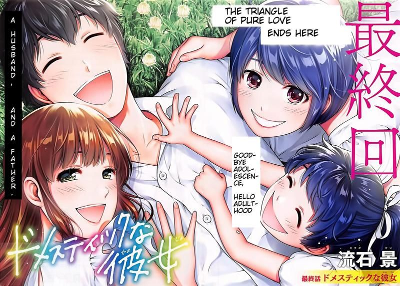Domestic Na Kanojo, Chapter 277 - Domestic Girlfriend-End image 001