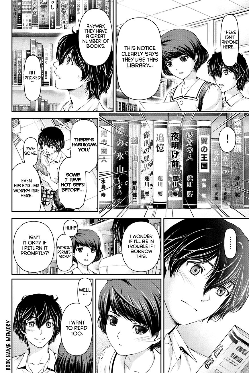 Domestic Girlfriend, Chapter 17 Club Activity image 017