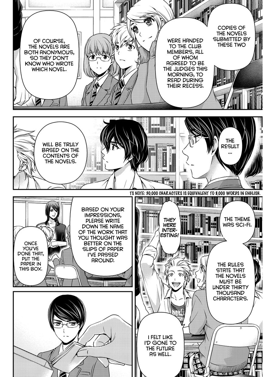 Domestic Girlfriend, Chapter 76 Conclusion image 003