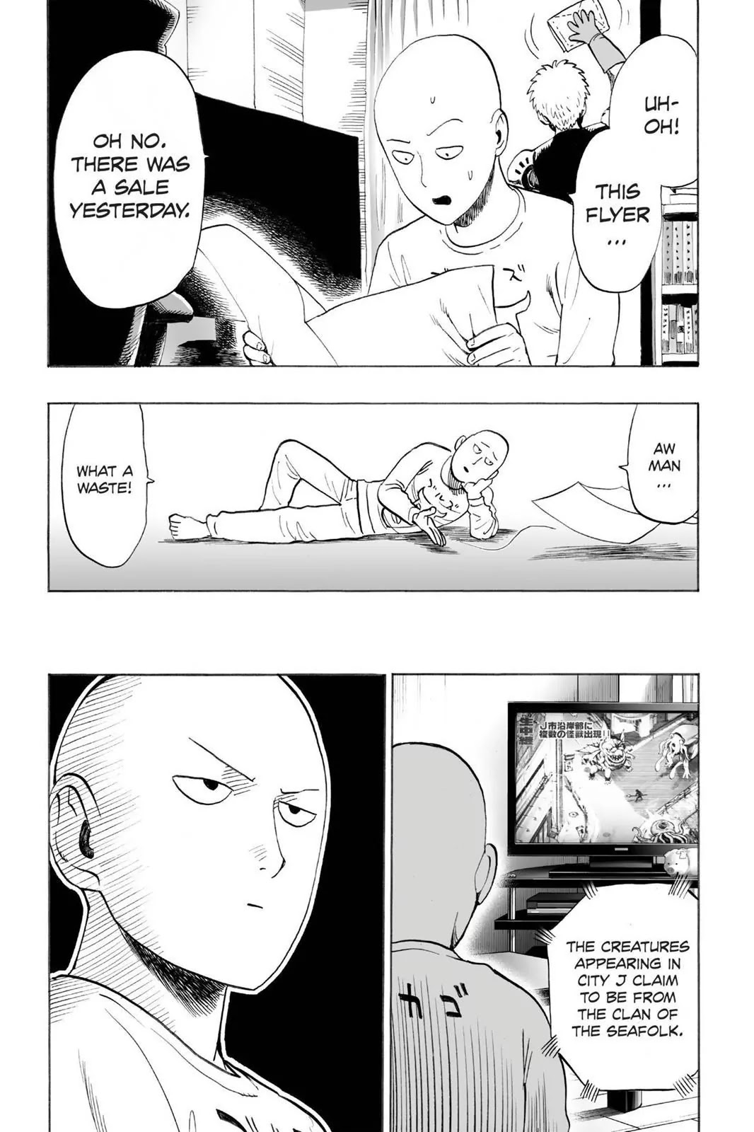 One Punch Man, Chapter Onepunch-Man 24.5 image 001