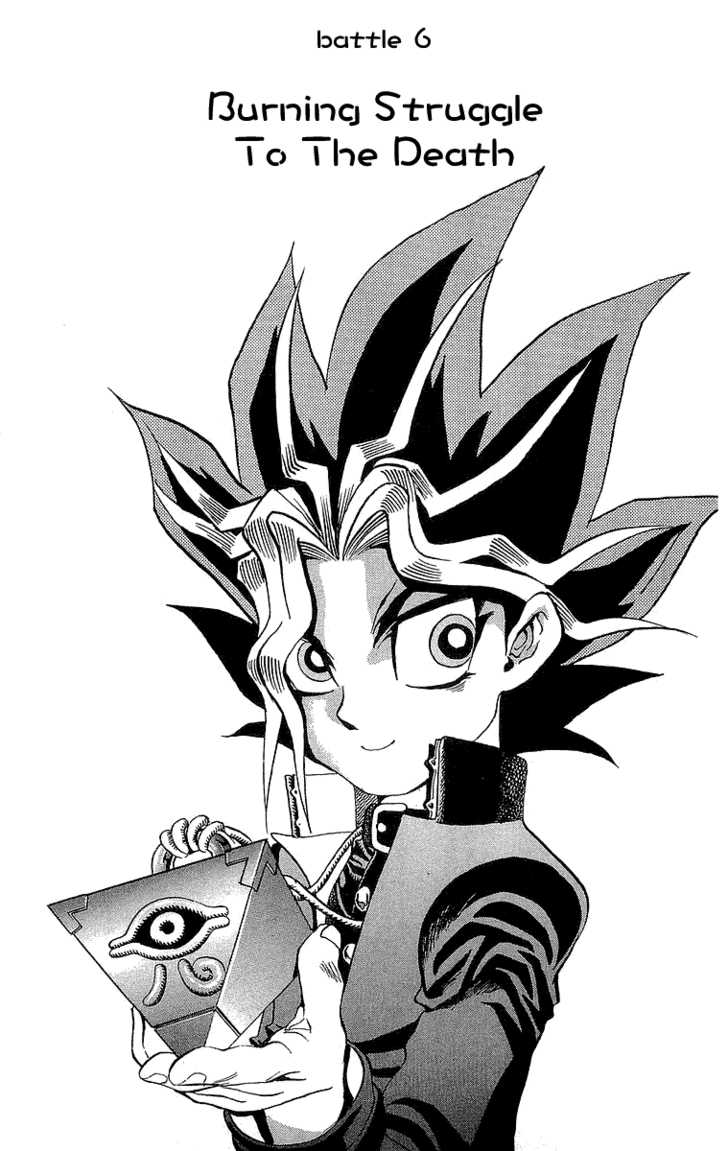 Yu Gi Oh, Chapter Vol.01 Ch.006 - Burning Struggle To The Death image 002