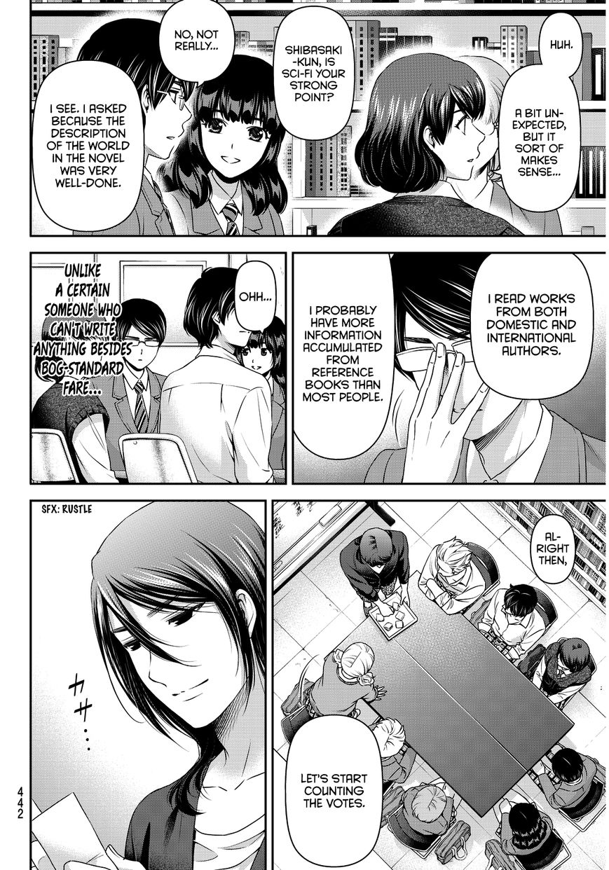 Domestic Girlfriend, Chapter 76 Conclusion image 005