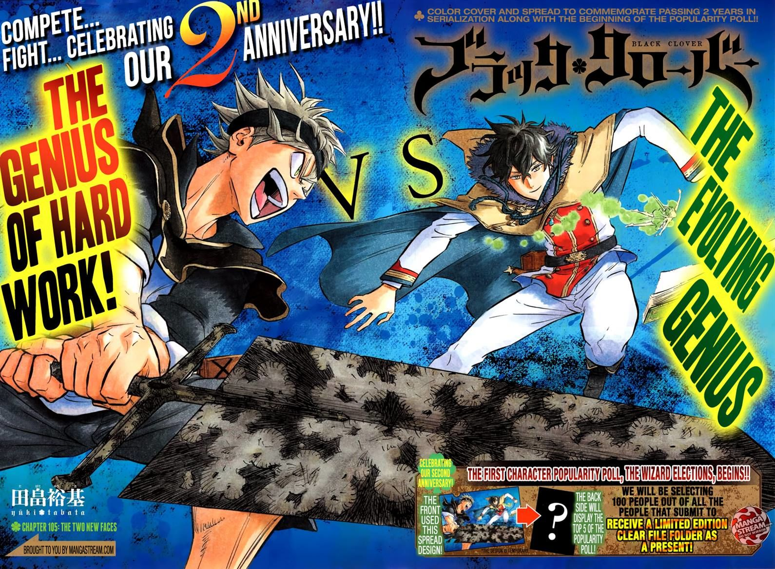 Black Clover, Chapter 105 The Two New Faces image 003