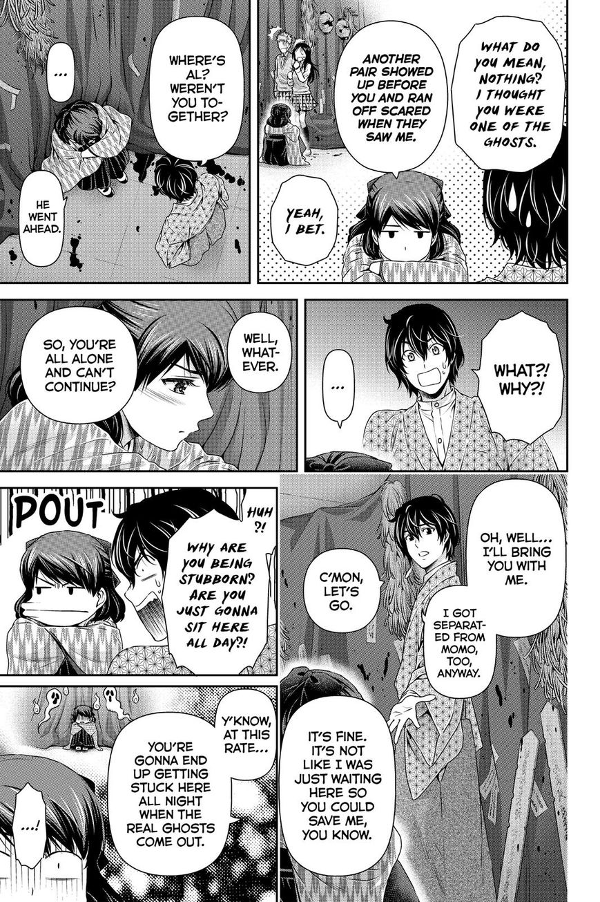 Domestic Girlfriend, Chapter 110 One More Time Around image 003