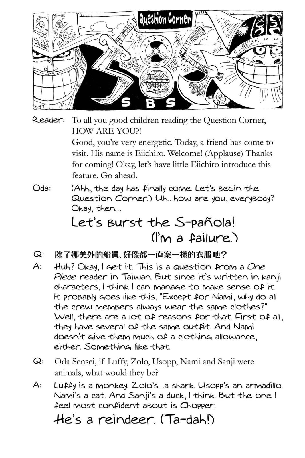 One Piece, Chapter 177 image 027