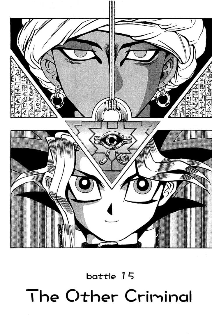 Yu Gi Oh, Chapter Vol.02 Ch.015 - The Other Criminal image 003