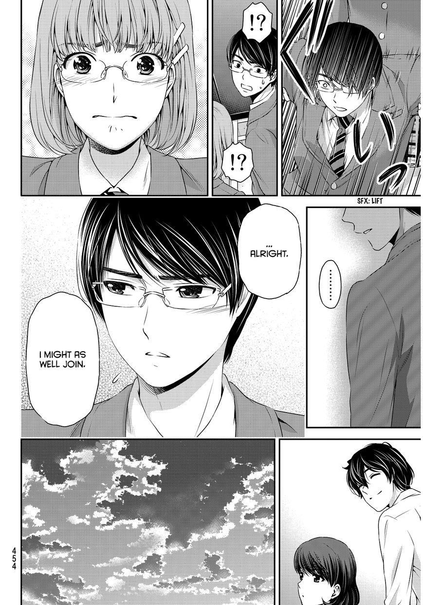 Domestic Girlfriend, Chapter 76 Conclusion image 017