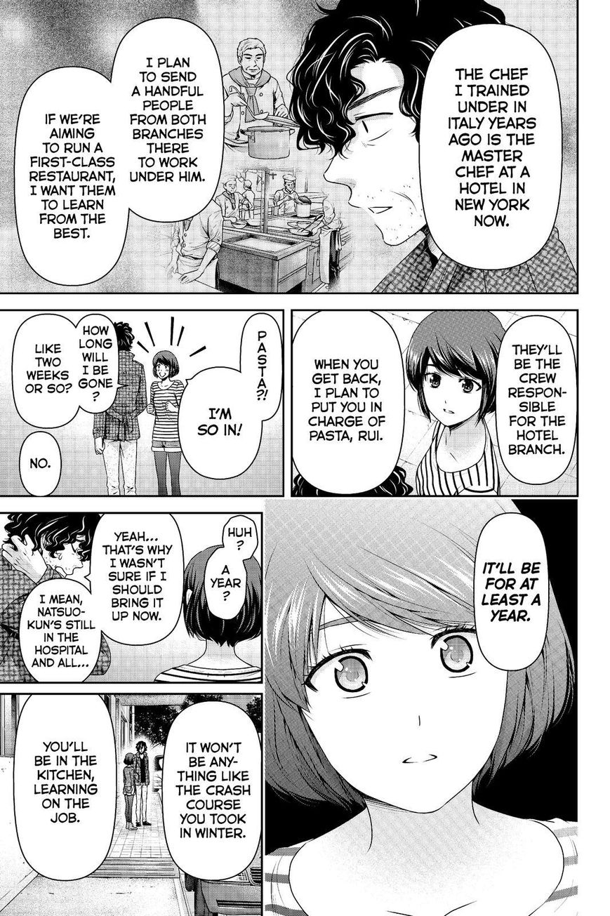 Domestic Girlfriend, Chapter 192 The State of Love image 003