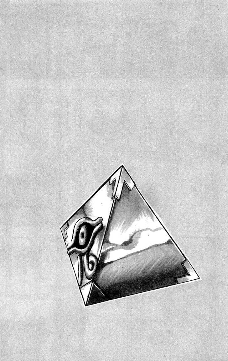 Yu Gi Oh, Chapter Vol.02 Ch.013 - The Man From Egypt, Part 1 image 012