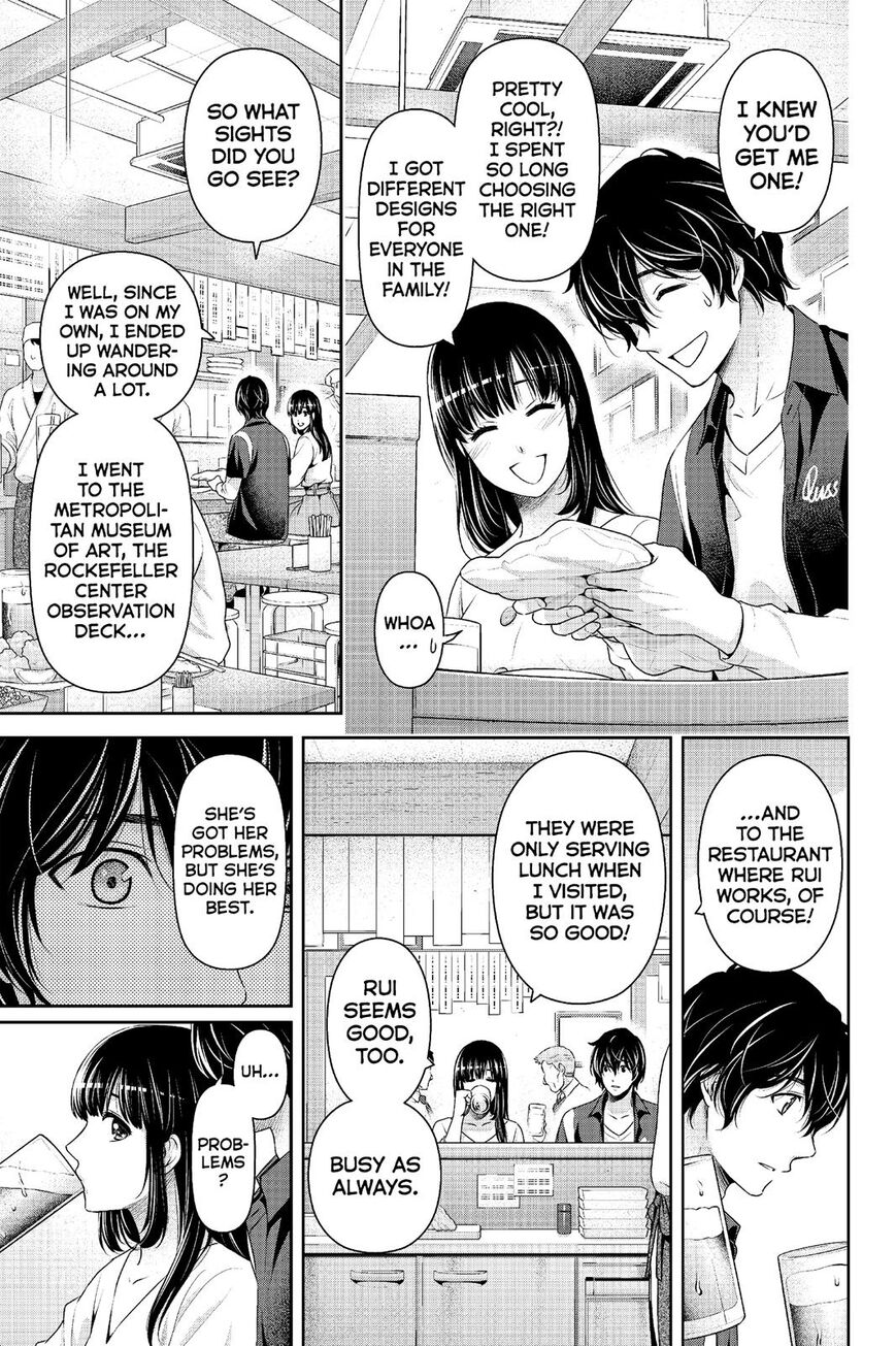 Domestic Girlfriend, Chapter 245 image 012