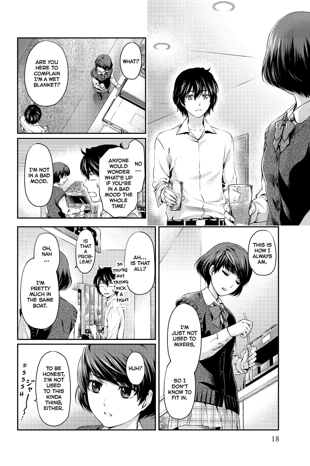 Domestic Na Kanojo, Chapter 1 image 018