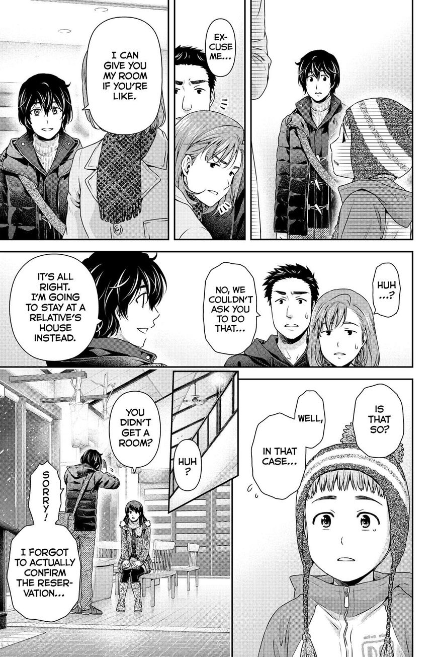 Domestic Girlfriend, Chapter 125 Always Together image 012