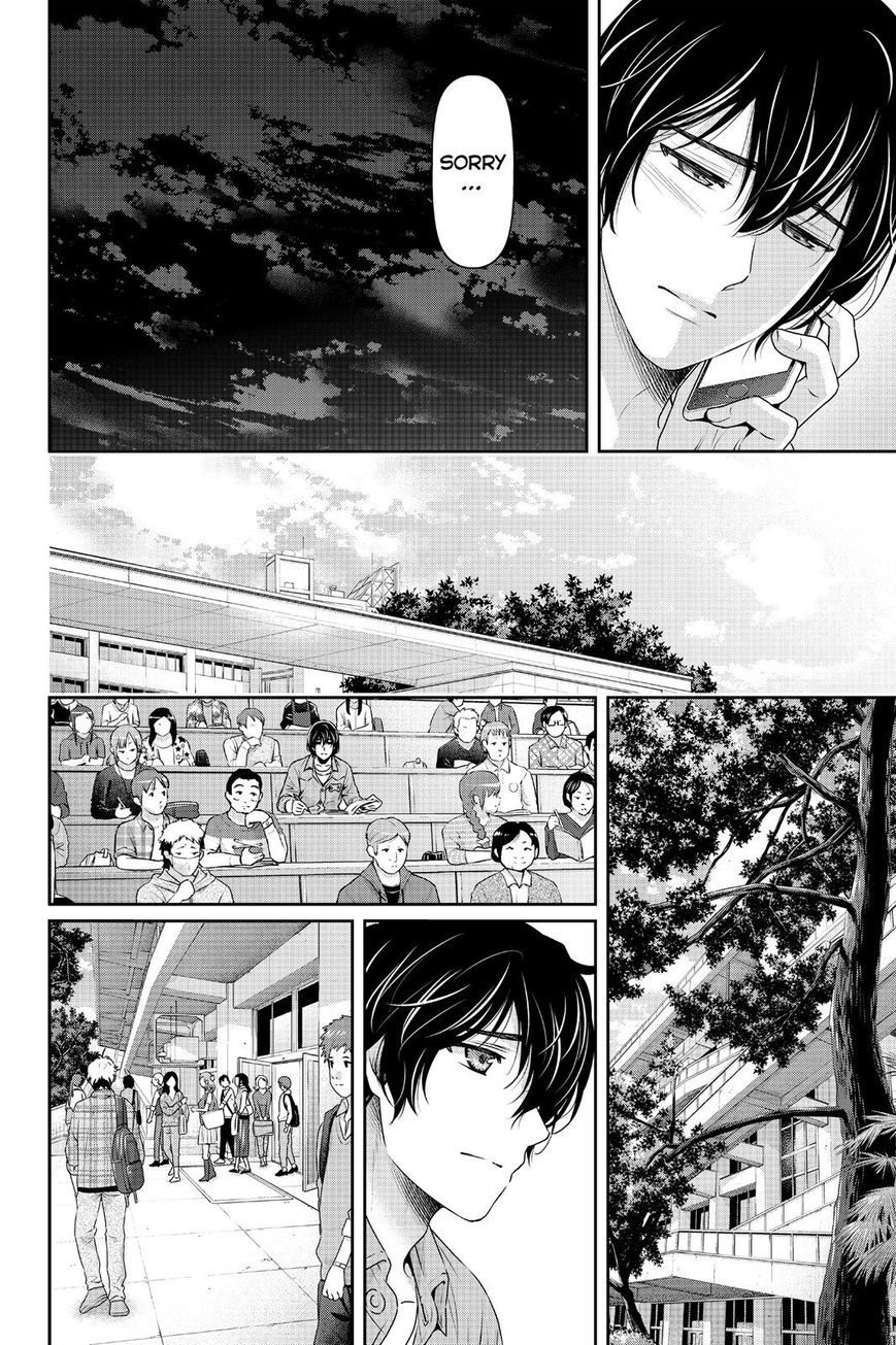 Domestic Girlfriend, Chapter 148 image 010