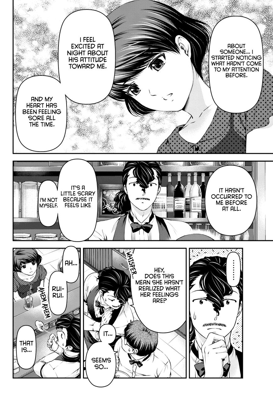 Domestic Girlfriend, Chapter 20 A Sense of Incompatibility image 011