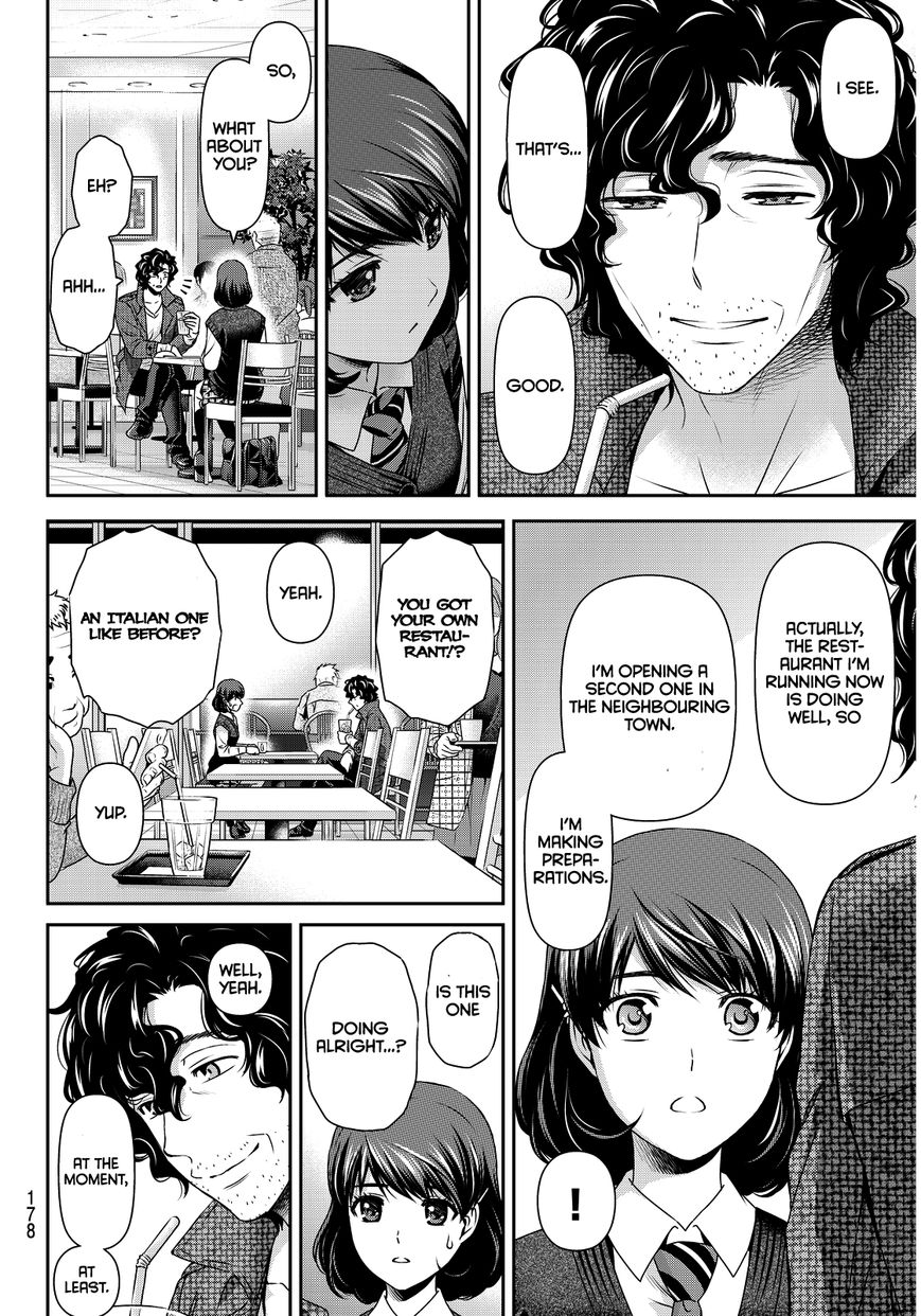 Domestic Girlfriend, Chapter 86 Found it! image 006