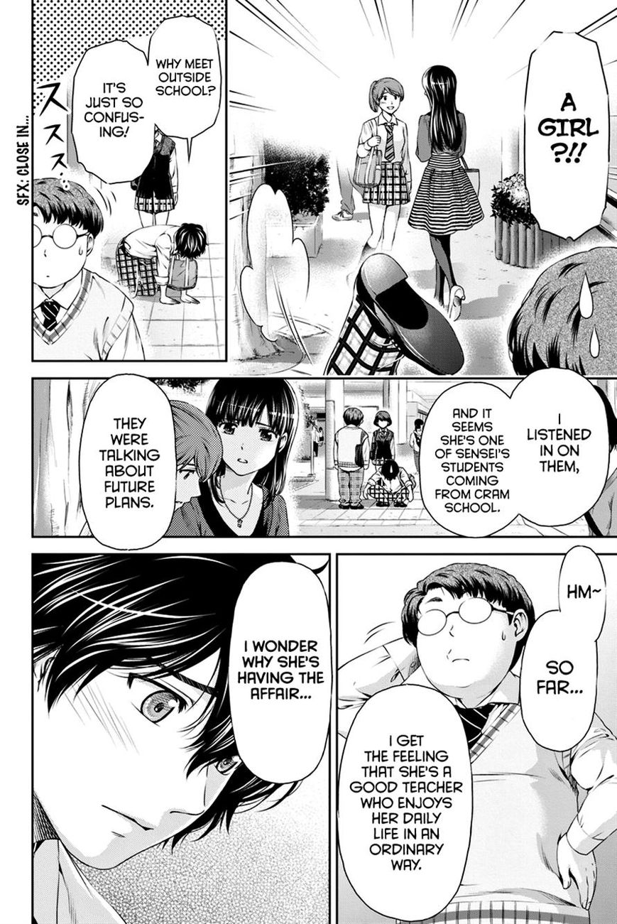 Domestic Girlfriend, Chapter 8 Execute the plan! image 011