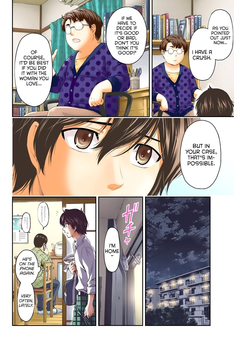 Domestic Girlfriend, Chapter 1 I want to become an adult quickly image 031