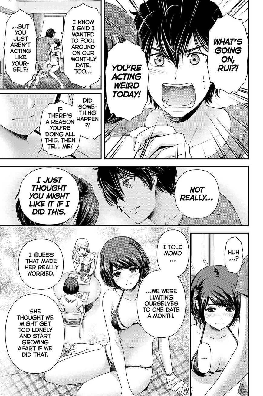 Domestic Girlfriend, Chapter 168 Irregularity Detected in a Lovestruck Girl image 017