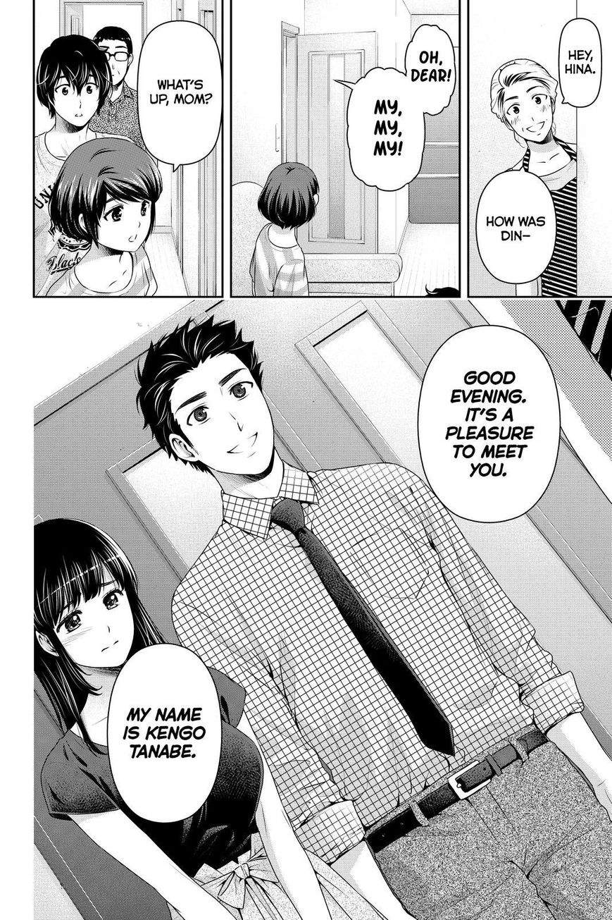 Domestic Girlfriend, Chapter 169 Narrowing Options image 018