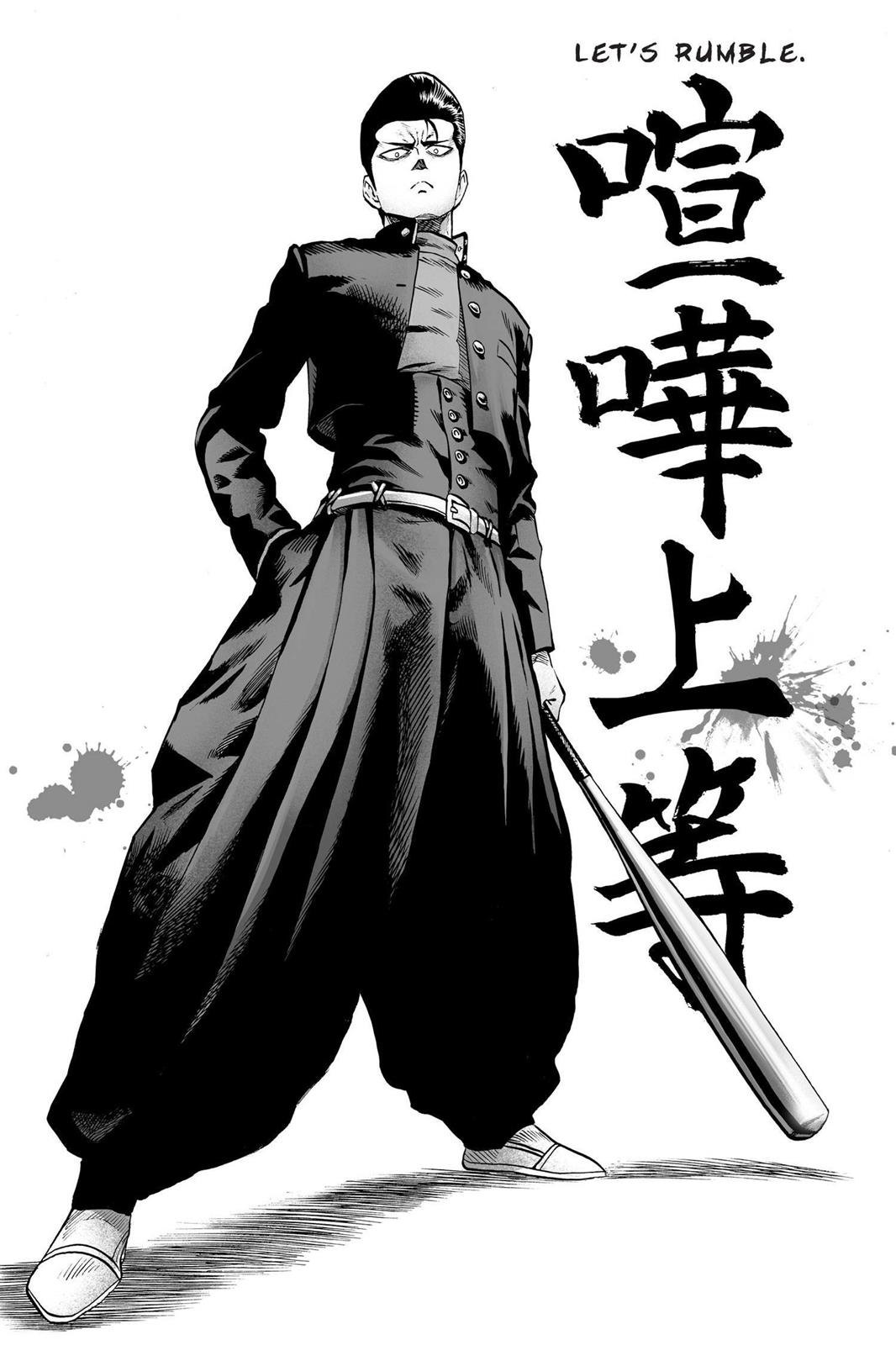 One Punch Man, Chapter Onepunch-Man 55.7 image 037
