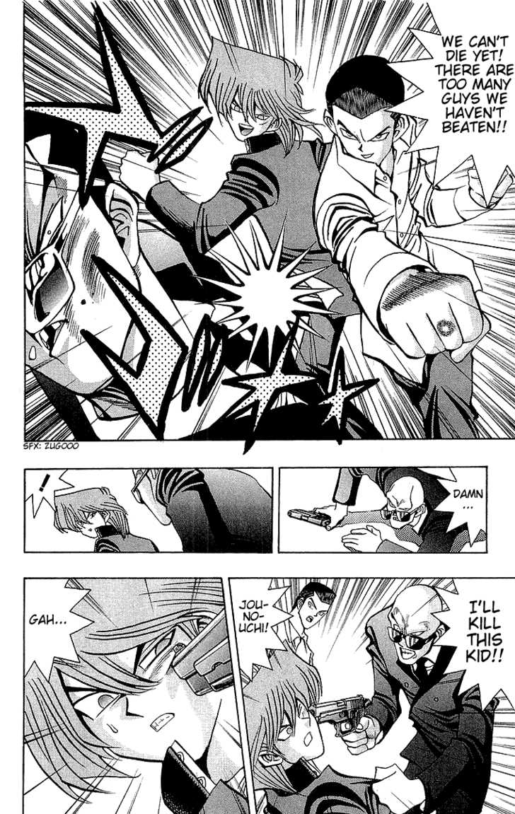 Yu Gi Oh, Chapter Vol.05 Ch.040 - One Piece Of Heart image 008
