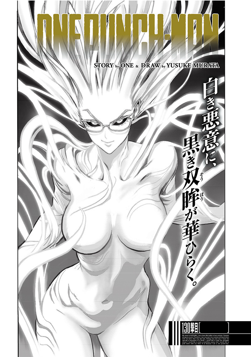 One Punch Man, Chapter 130 image 001