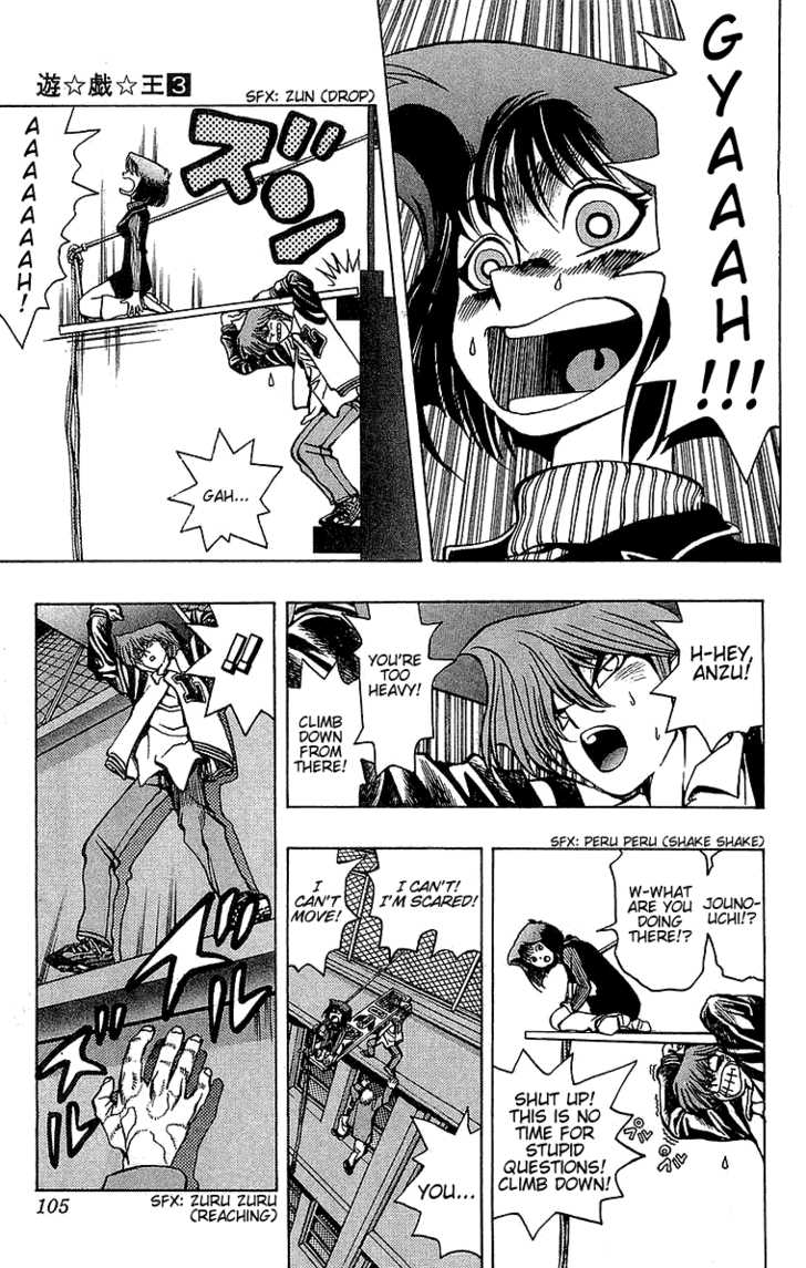 Yu Gi Oh, Chapter Vol.03 Ch.020 - Game Over image 006