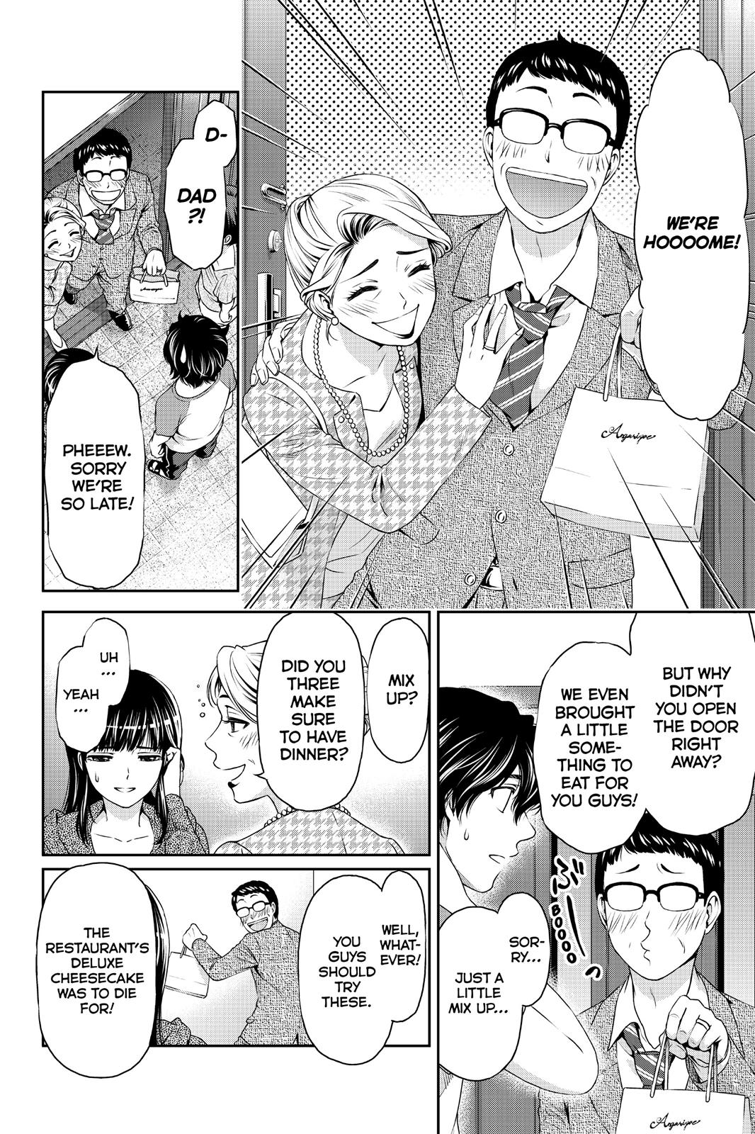 Domestic Na Kanojo, Chapter 5 image 004
