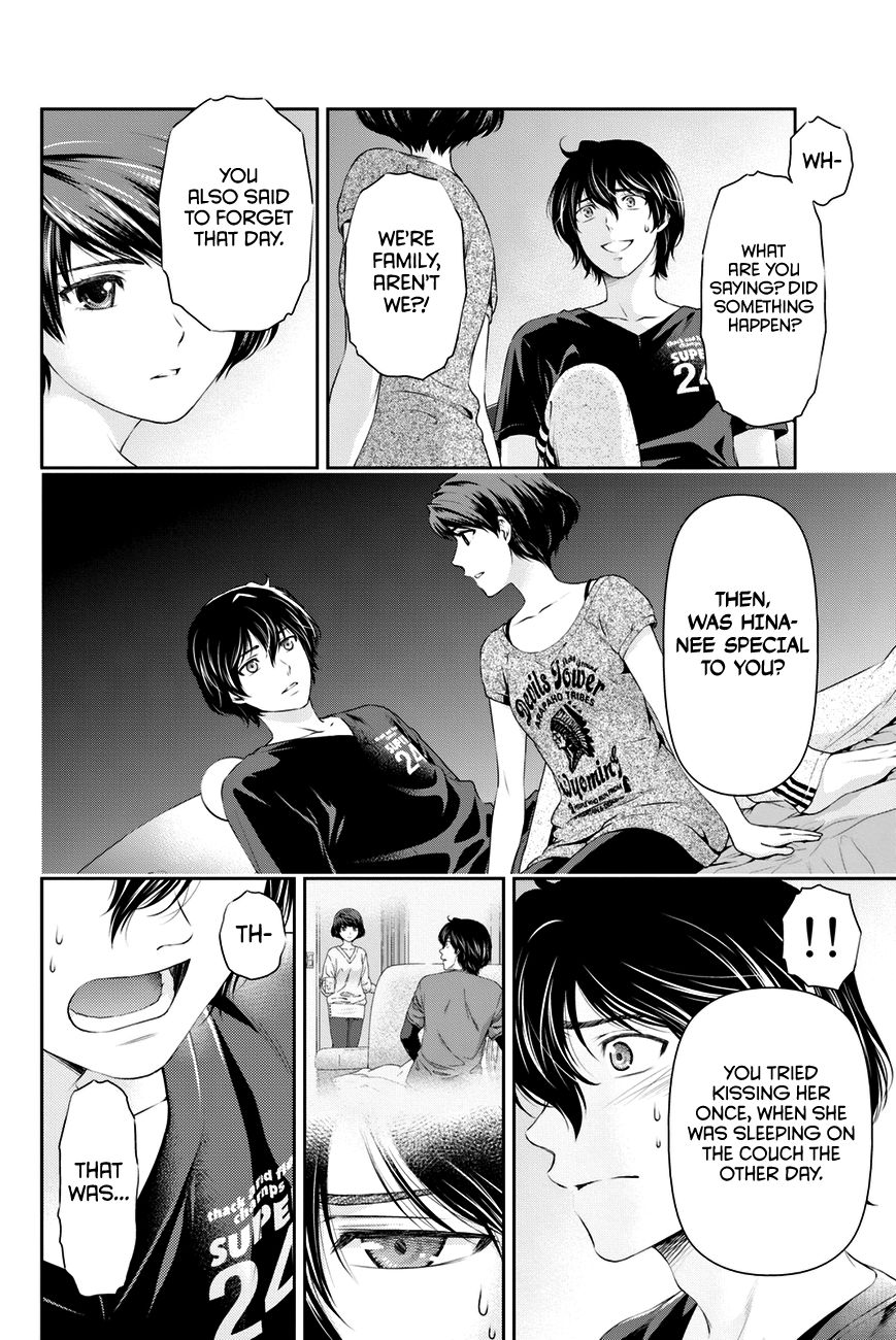 Domestic Girlfriend, Chapter 21 We're family, aren't we! image 005