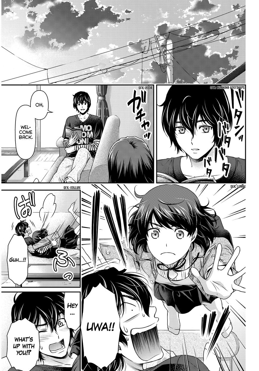 Domestic Girlfriend, Chapter 86 Found it! image 017