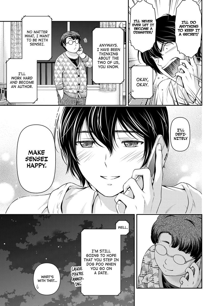 Domestic Girlfriend, Chapter 44 Lies image 008