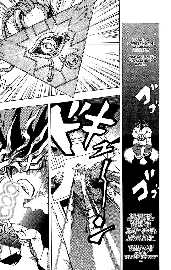 Yu Gi Oh, Chapter Vol.01 Ch.001 - The God Puzzle image 037
