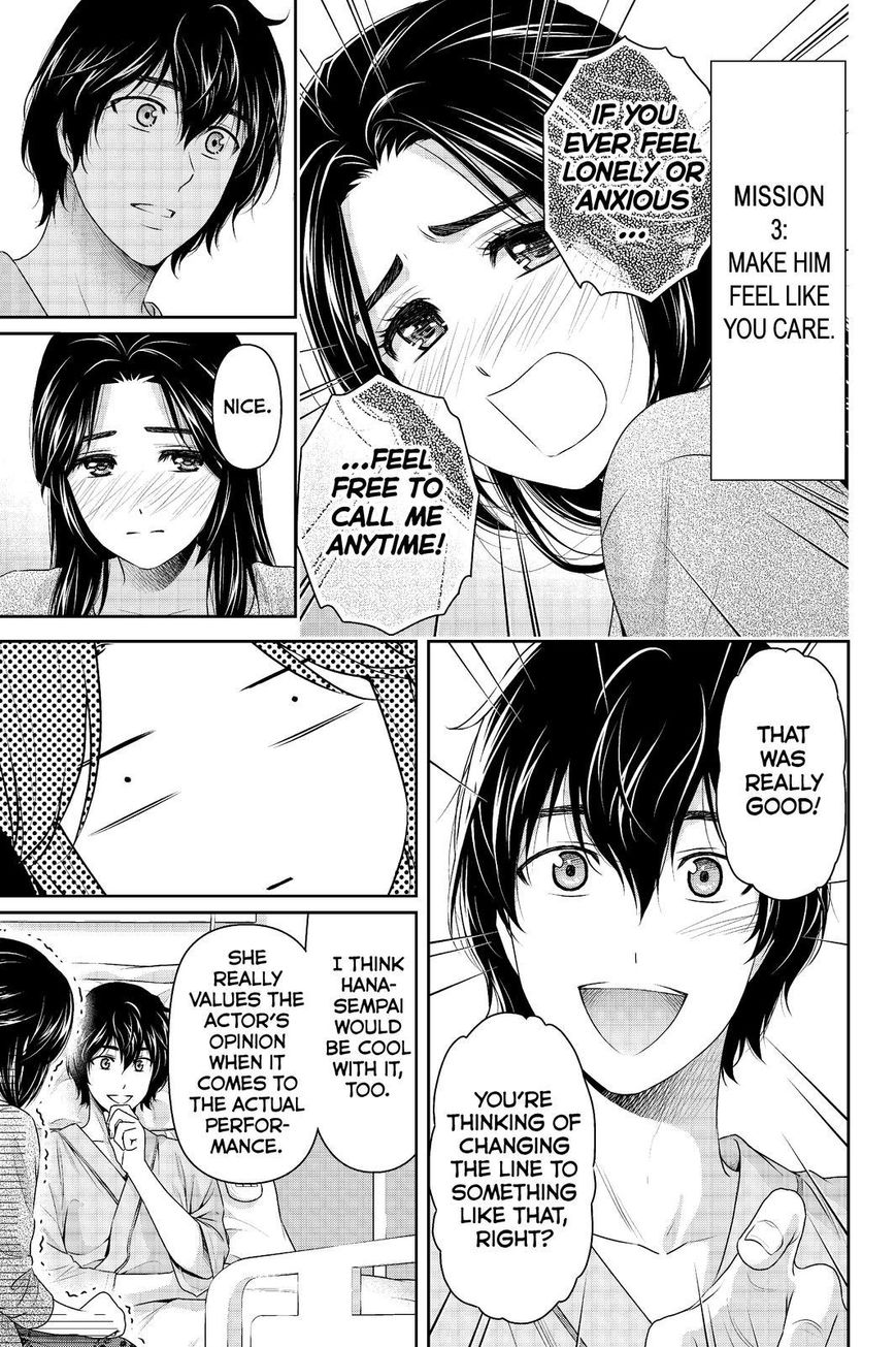 Domestic Girlfriend, Chapter 190 Give Everything image 013