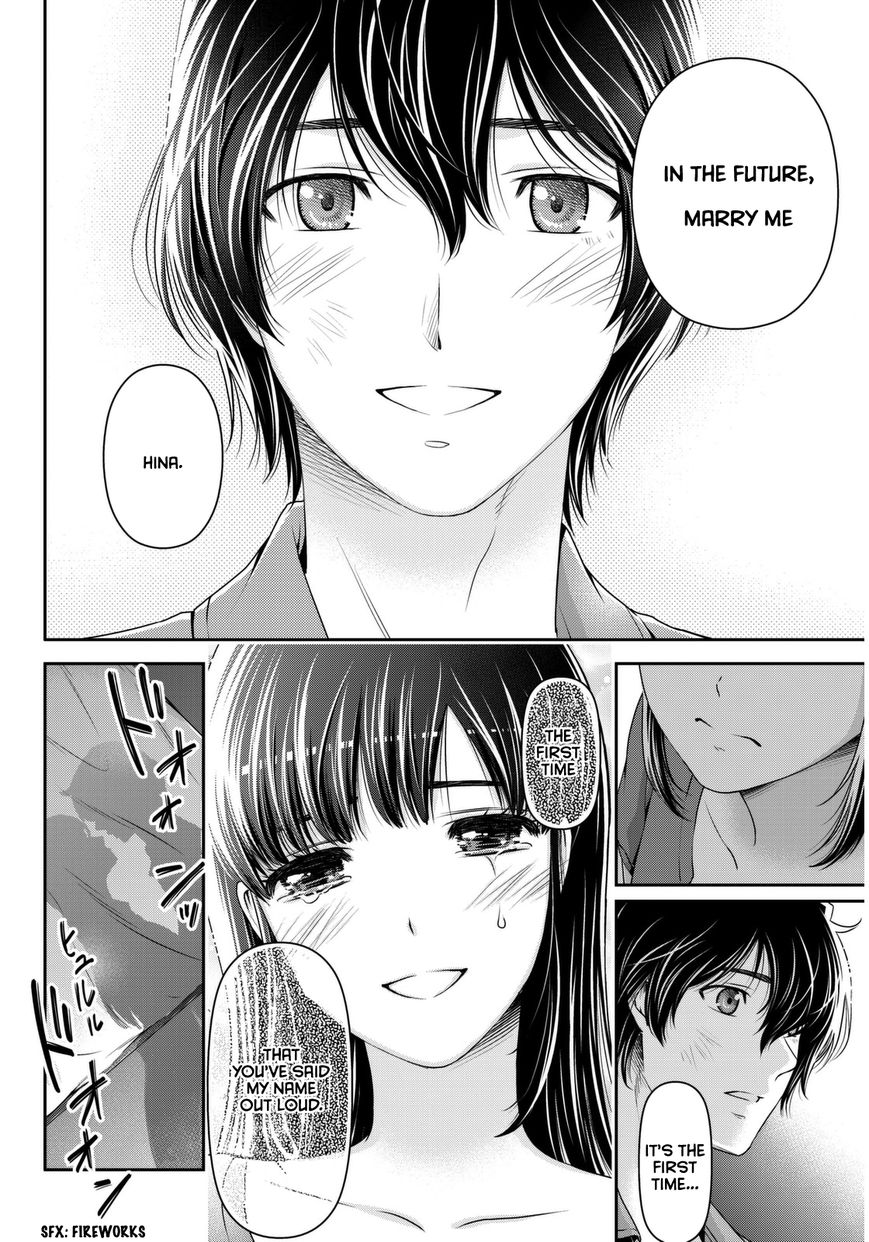 Domestic Girlfriend, Chapter 54 Name image 017