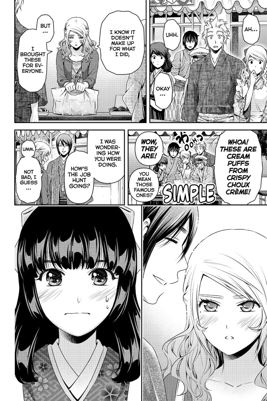 Domestic Girlfriend, Chapter 111 Today's The Day! image 018