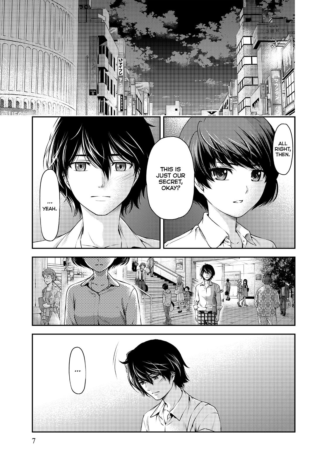 Domestic Na Kanojo, Chapter 1 image 007