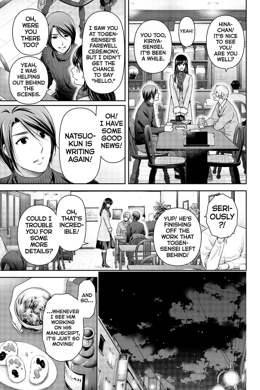 Domestic Girlfriend, Chapter 257 image 014