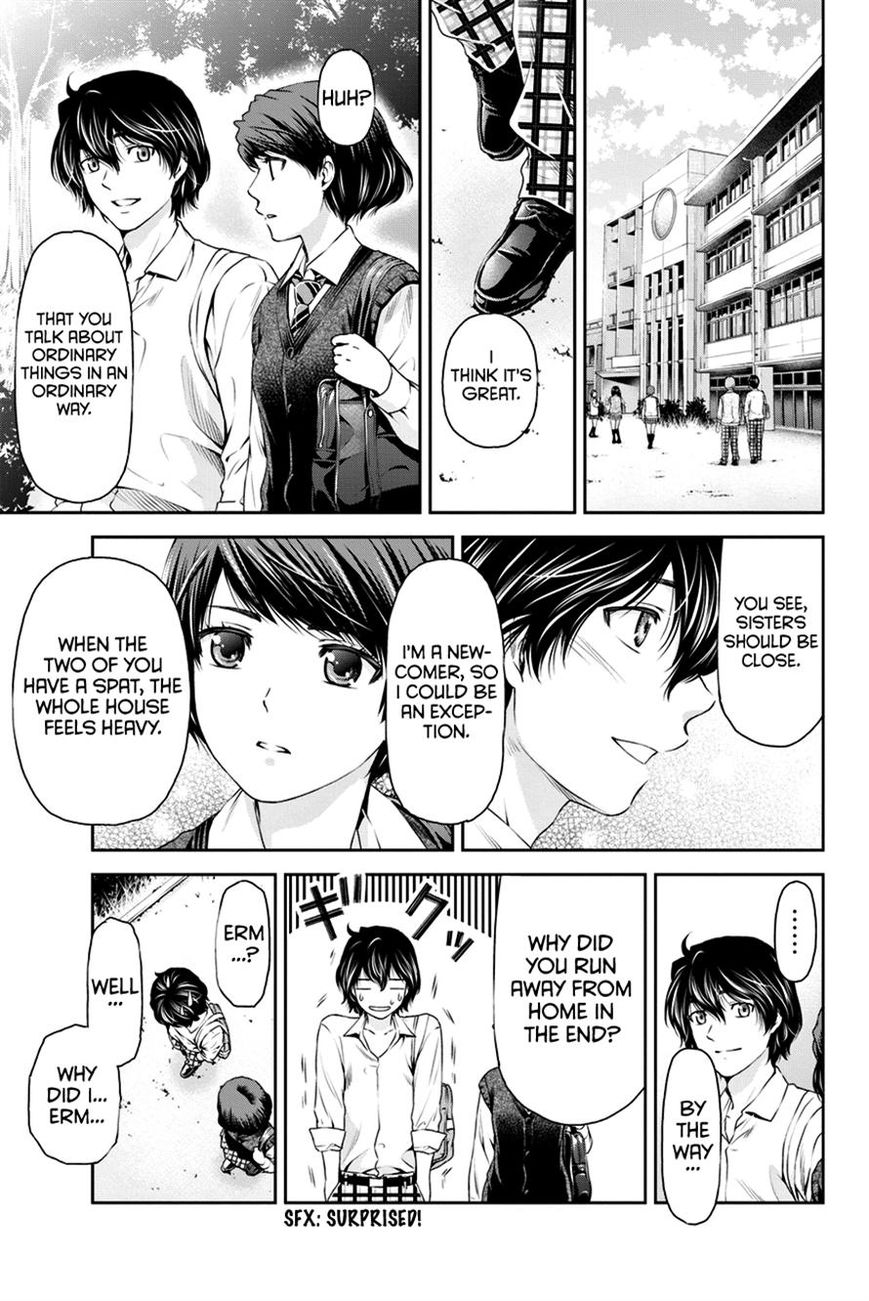 Domestic Girlfriend, Chapter 11 A new love image 003