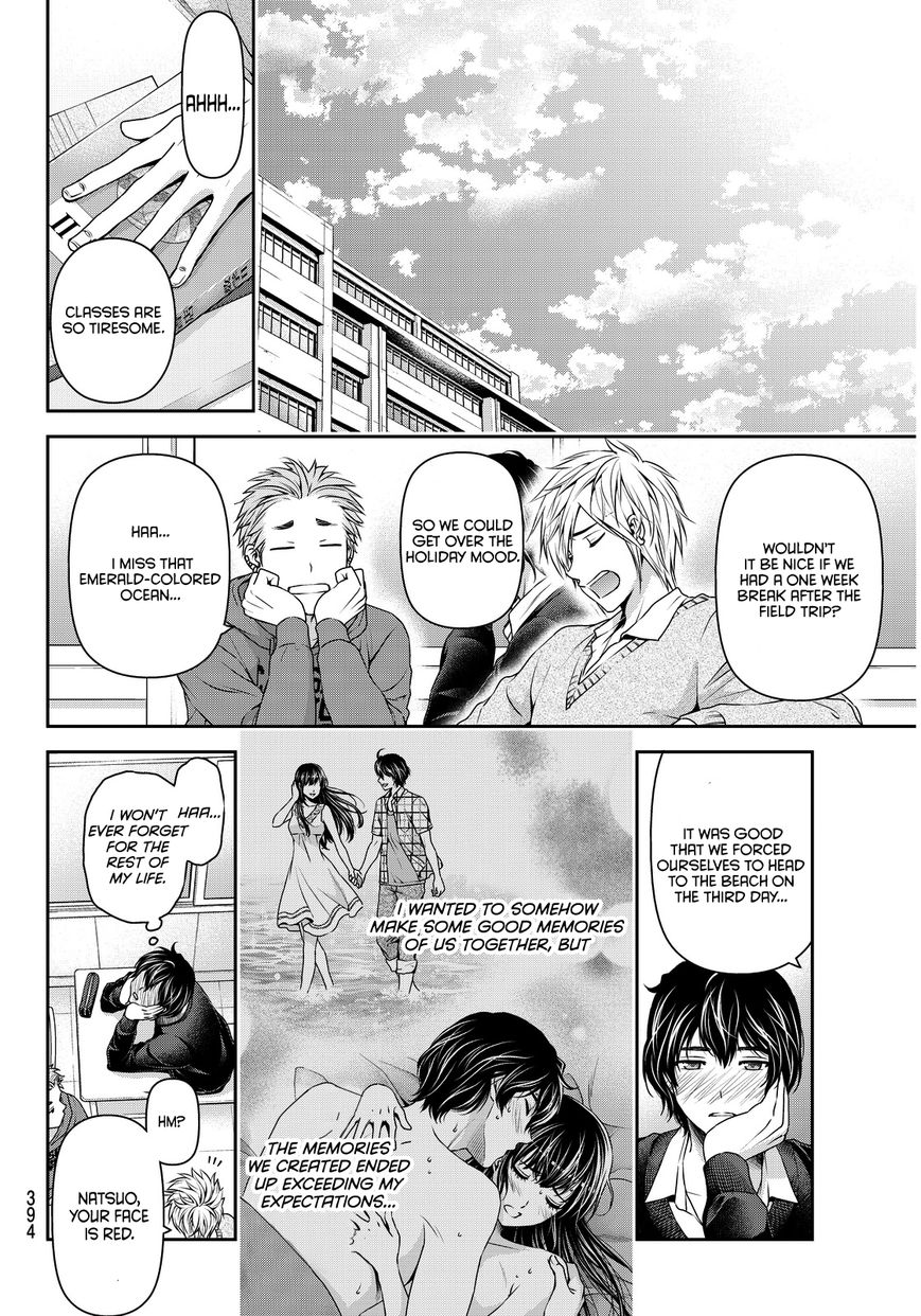 Domestic Girlfriend, Chapter 55 Promise image 015