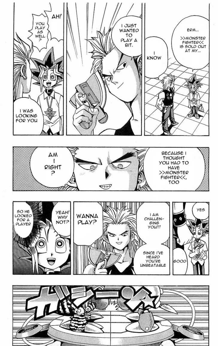 Yu Gi Oh, Chapter Vol.06 Ch.043 - Monster Fighter Part 1 image 012