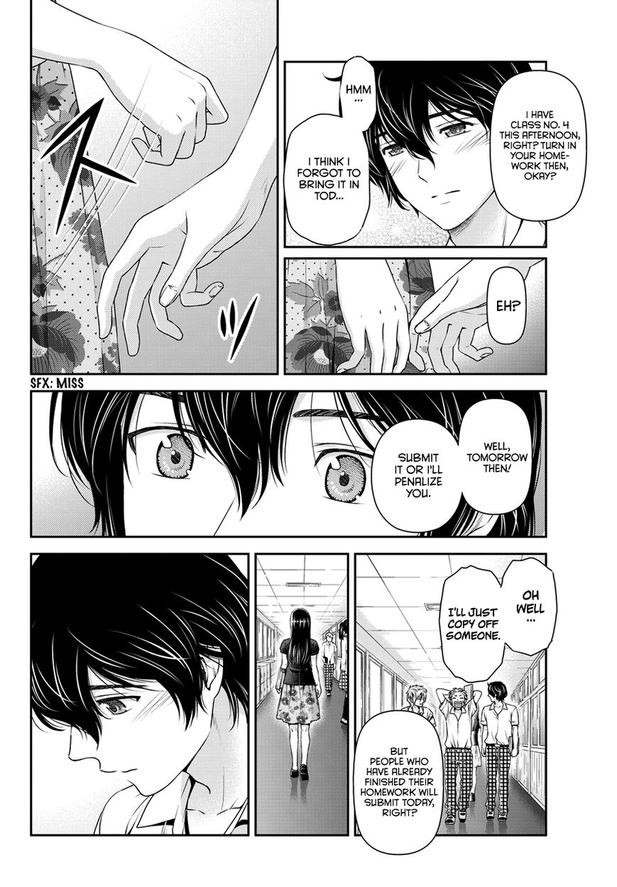 Domestic Girlfriend, Chapter 36 Misgivings image 013