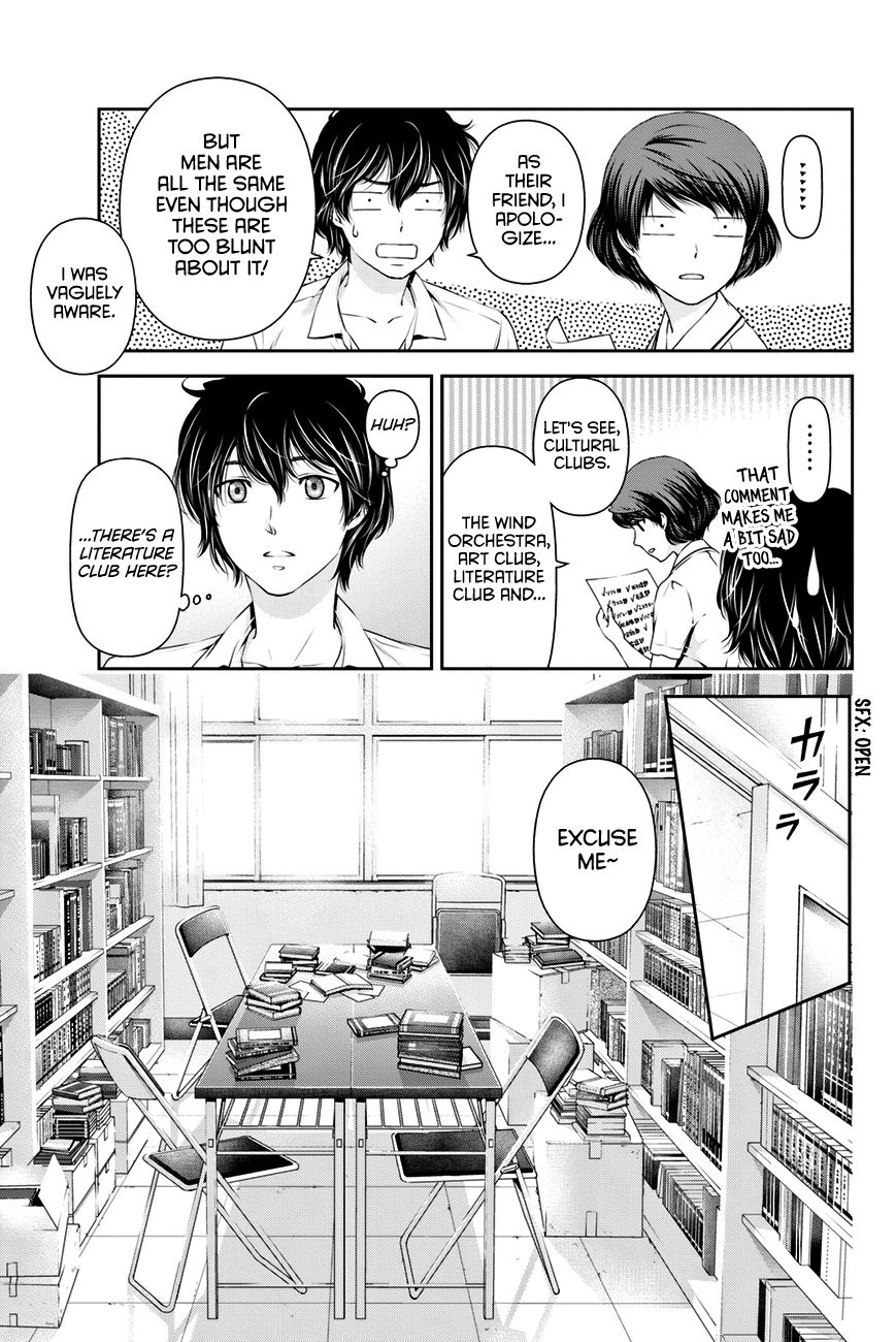 Domestic Girlfriend, Chapter 17 Club Activity image 016