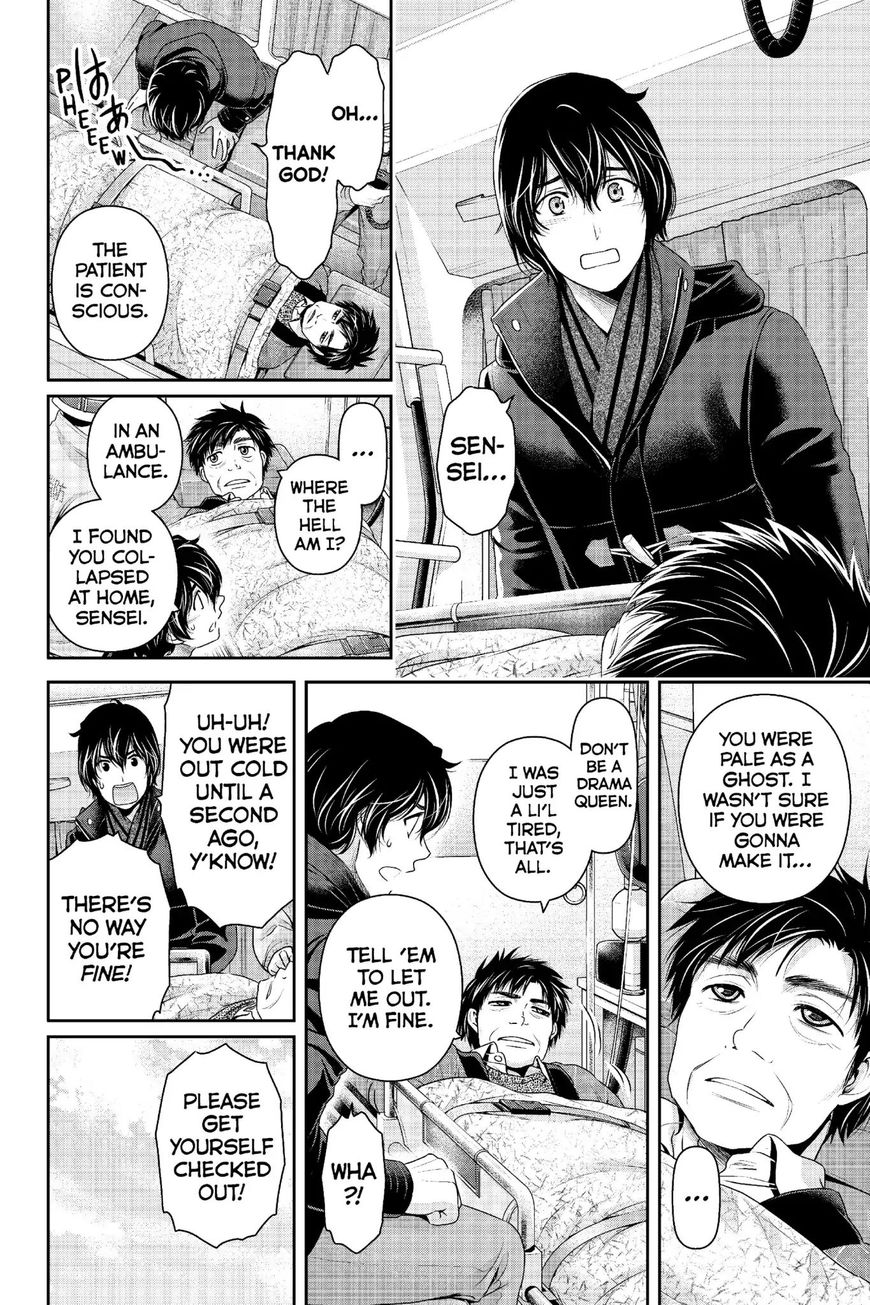 Domestic Girlfriend, Chapter 211 As A Father, As A Daughter image 005