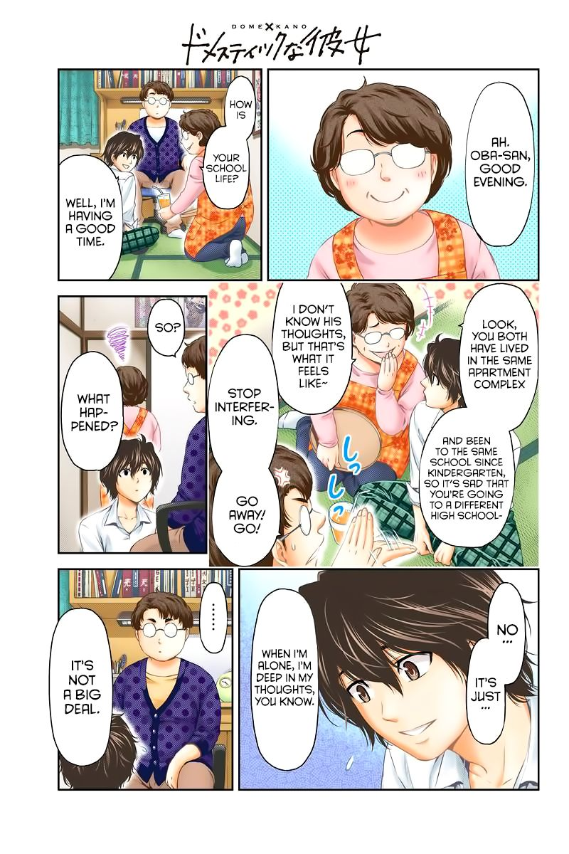 Domestic Girlfriend, Chapter 1 I want to become an adult quickly image 006