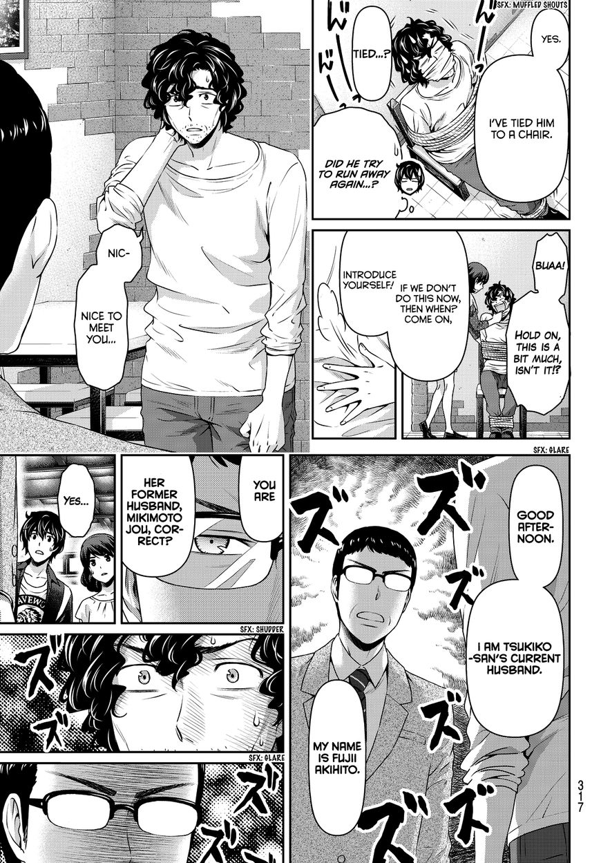 Domestic Girlfriend, Chapter 89 As A Father image 006