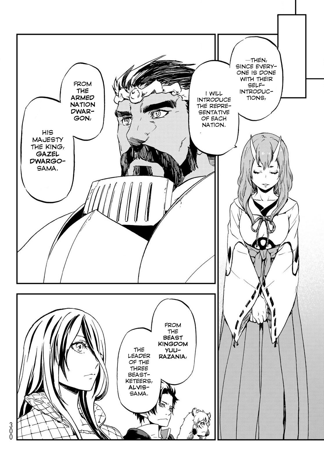 That Time I Got Reincarnated As A Slime, Chapter 74 image 032