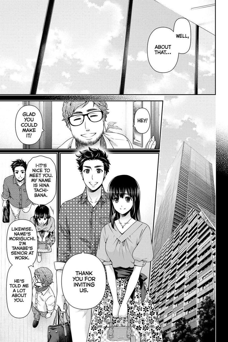 Domestic Girlfriend, Chapter 169 Narrowing Options image 005