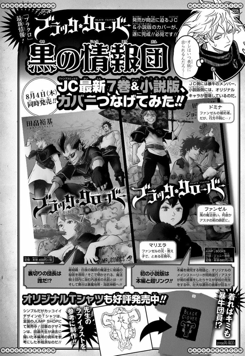 Black Clover, Chapter 71 Open the Path of Destiny image 002