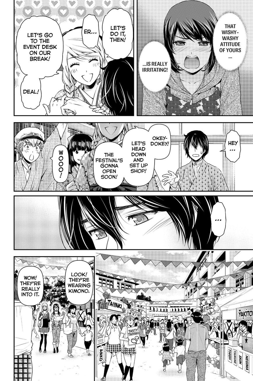 Domestic Girlfriend, Chapter 109 Trouble! image 004