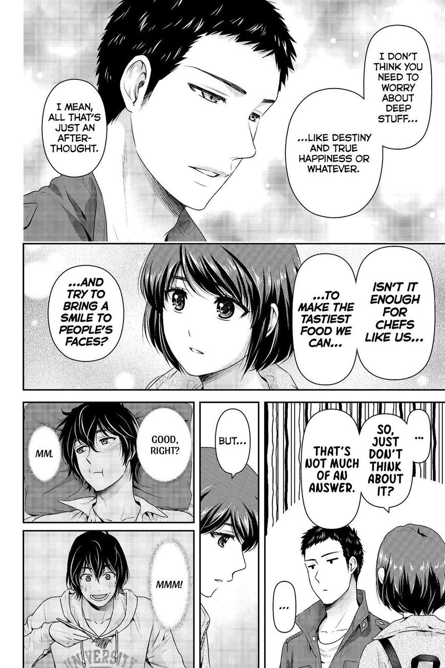 Domestic Girlfriend, Chapter 191 A Crossroads of Happiness image 008
